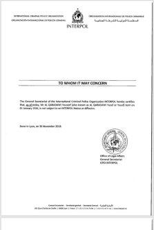 Statement by Interpol on Al- Qaradawi