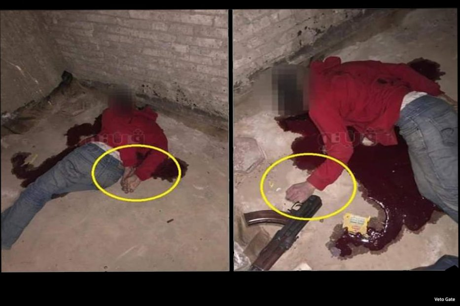 Image published by a news site shows a man shot dead in what appears to be an extrajudicial killing by Egyptian authorities [Veto Gate via Facebook]