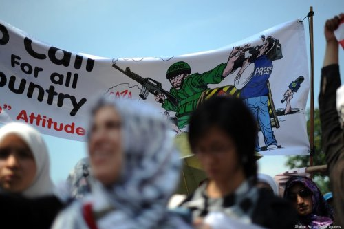 Malaysians protest in support for Palestine in Kuala Lumpur, Malaysia on 1 June 2010 [SAEED KHAN/AFP/Getty Images]