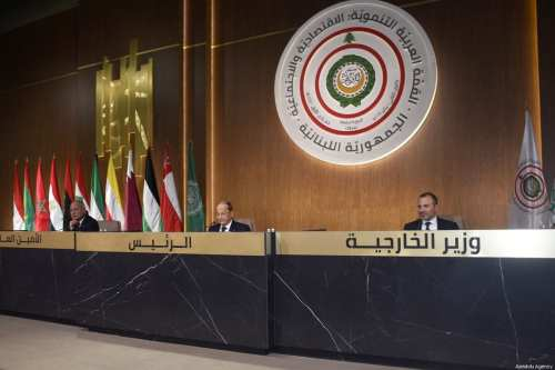 Lebanon's President Michel Aoun (C), Lebanese Foreign Minister Gebran Bassil (R) and Arab League Secretary General Ahmed Aboul Gheith (L) participate in the Arab League's fourth Economic and Social Development Summit on January 20, 2019 in Beirut, Lebanon. ( Jihad Muhammad Behlok - Anadolu Agency )