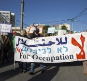Poll: Promoting peace between Israel and Palestine the lowest priority