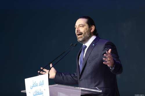 Prime Minister of Lebanon, Saad Hariri in Beirut, Lebanon on 14 February 2019 [LEBANESE PRIME MINISTRY OFFICE / HANDOUT/Anadolu Agency]