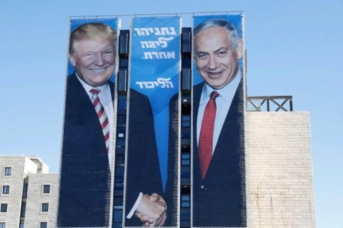 """An election billboard by Benjamin Netanyahu's Likud party, showing a handshake with US' Donald Trump, with the Hebrew caption: """"Netanyahu. In another league"""", seen in Tel Aviv, Israel on February 03, 2019 [bharianmy / Twitter]"""