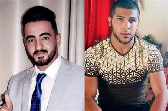 Israeli soldiers shot and killed 20-year-old Amir Mahmoud Daraj and 20-year-old Yousef Raed Anqawi on 4 March 2019 [Twitter]