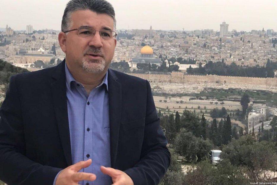 Membre de la Knesset, le Dr Yousef Jabareen à Jérusalem