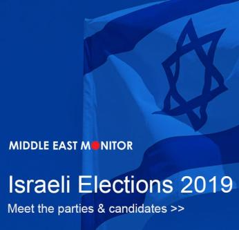 Israeli Elections 2019 - The Parties and Candidates