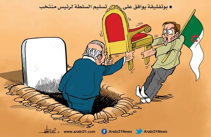 Algeria's Bouteflika will not run for a fifth term - Cartoon [Arabi21News]