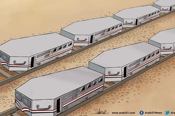Egypt train crash - Cartoon [AlArabi21News/Twitter]