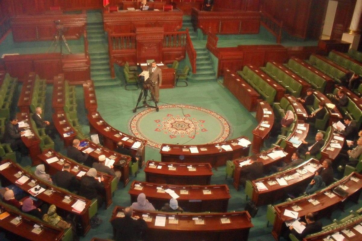 Tunisian Parliament [Wikipedia]