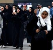 Saudi bans gender segregation