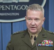 """US general says will work """"aggressively"""" to enable free passage in the Gulf"""