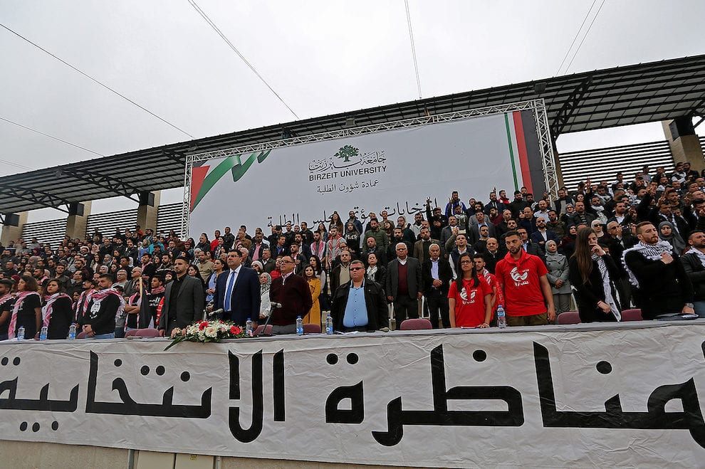 Palestinian students take part in a rally during an election campaign rally for the student council at the Birzeit University, near the West Bank city of Ramallah on 16 April 2019. [Huthaifa Soror / WAFA/APAimages]