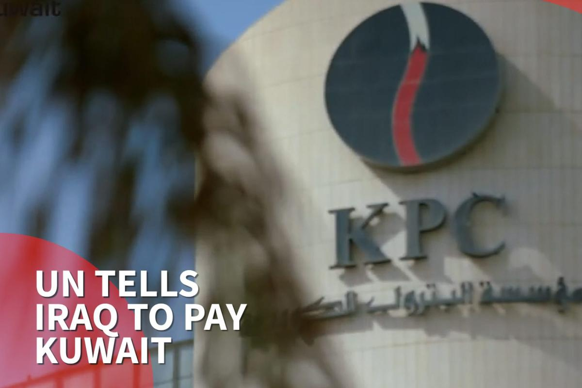 UN rules Iraq must compensate Kuwait oil company $240m