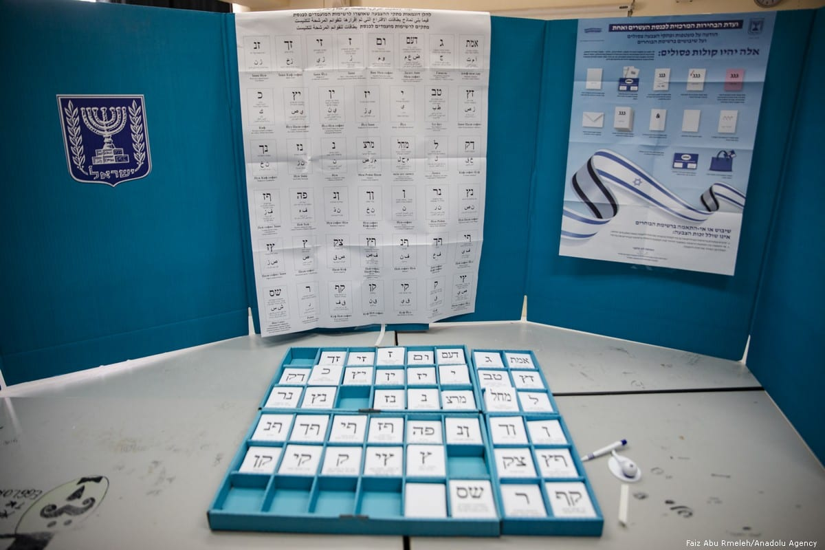 A voting booth is seen during the Israeli general elections in Tel Aviv on 9 April 2019 [Faiz Abu Rmeleh/Anadolu Agency]