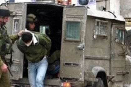 Israeli forces detained at least 15 Palestinians, including a minor and prisoners, during predawn raids across the occupied West Bank, 11 April 2019 [Maan News]