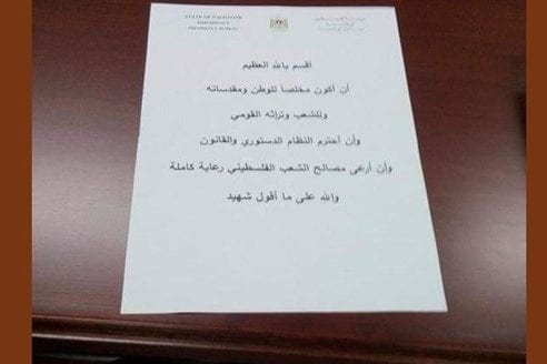 The Palestinian government had to be sworn in again because there was a typo in the swearing-in text [Maan News]