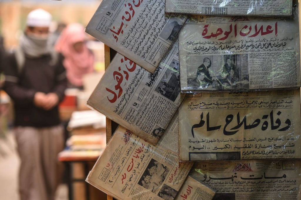 Old newspapers are on sale at Cairo's historic al-Azbakeya book market at downtown in Cairo on 16 January, 2019 [MOHAMED EL-SHAHED/AFP/Getty Images]