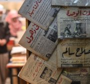 Egypt cuts spending on national newspapers over high debt