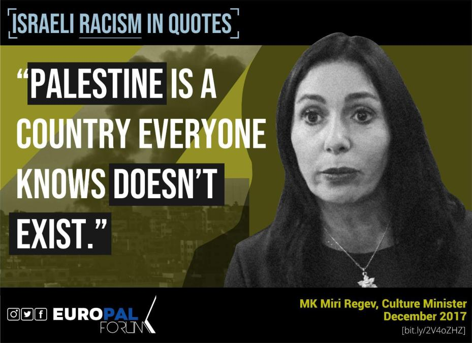 Europal are launching a campaign to highlight the racist attitudes levelled at Palestinians by Israel [EuroPal Forum]