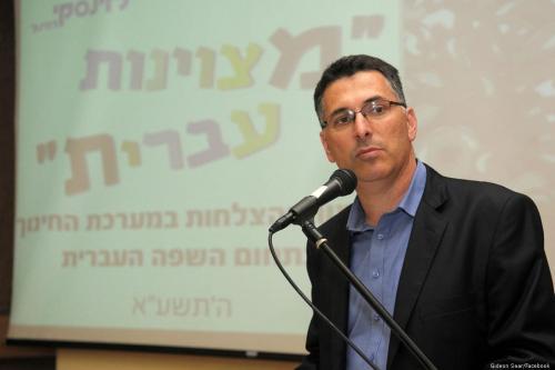 Prominent Likud parliamentarian Gideon Sa'ar [Gideon Saar/Facebook]