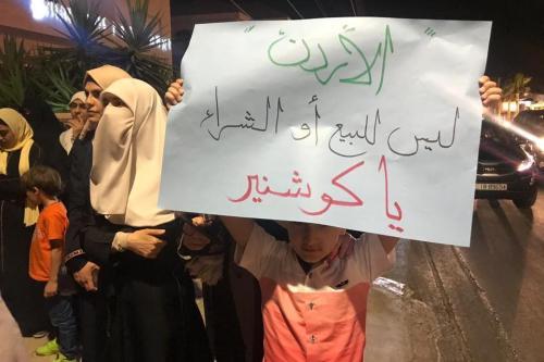 Jordan protest against Bahrian conference [Ikhwanjo.net]
