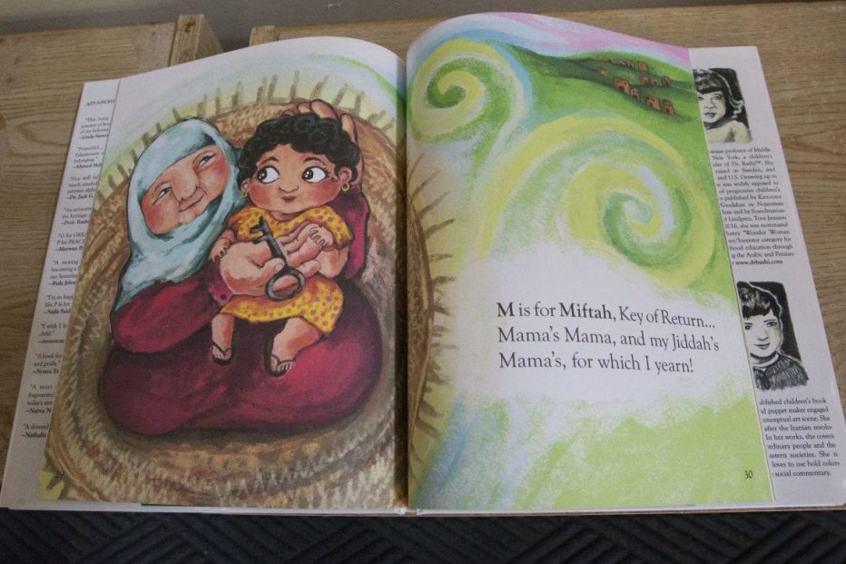 T spells trouble as Zionists claim Palestine alphabet book