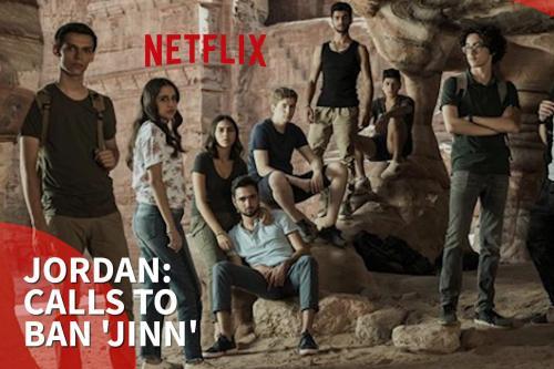 Jinn: Netflix's first original Arabic show sparks controversy