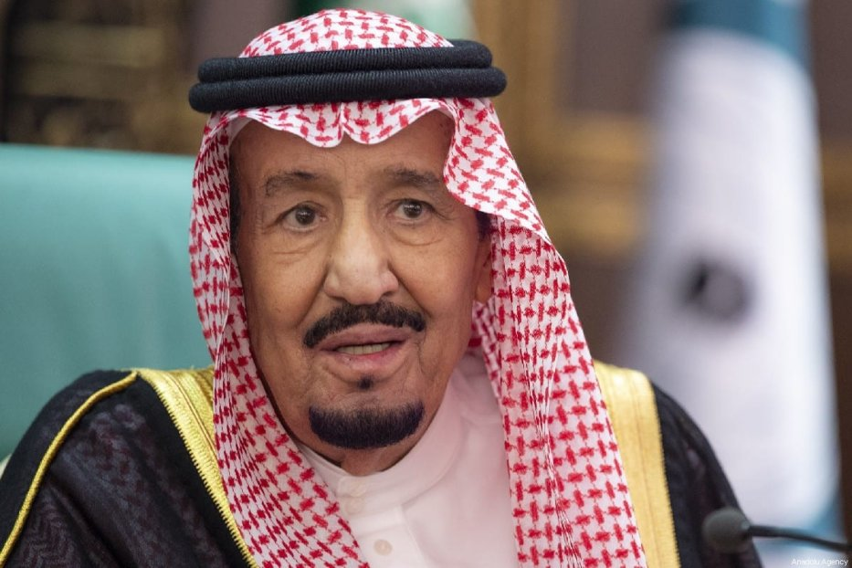 Saudi Arabia's King Salman bin Abdulaziz al-Saud speaks during the 14th Islamic Summit of the Organization of Islamic Cooperation (OIC) in Mecca, Saudi Arabia on June 1, 2019 [BANDAR ALGALOUD / SAUDI KINGDOM COUNCIL / HANDOUT - Anadolu Agency]