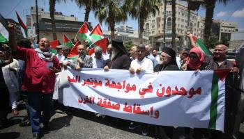 joint list mks protesting - 350×200