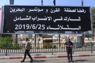 """Palestinian factions announced a general strike in the occupied West Bank and besieged Gaza Strip in protest against Bahrain's """"Peace to Prosperity"""" conference on 25 June 2019 [Mohammed Asad/Middle East Monitor]"""