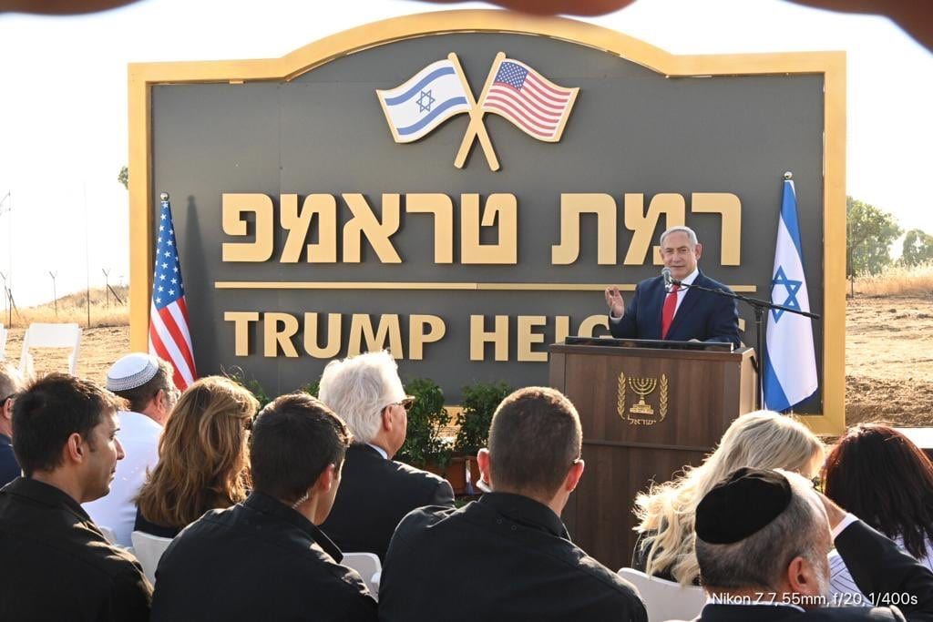 Israeli Prime Minister Benjamin Netanyahu seen at the dedication of an Israeli settlement to US President Donald Trump, in the Golan Heights on 16 June 2019 [USAmbIsrael / Twitter]