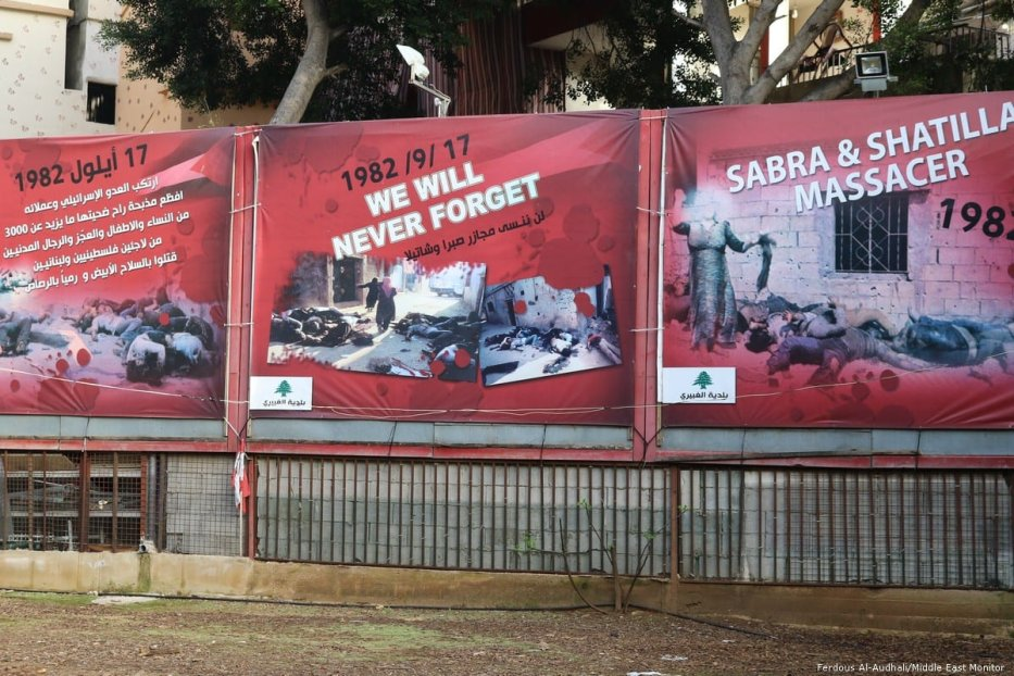 Memorial posters in the Sabra and Shatila massacre graveyard.