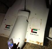 Tripoli: UAE drones hit residential area, injure family