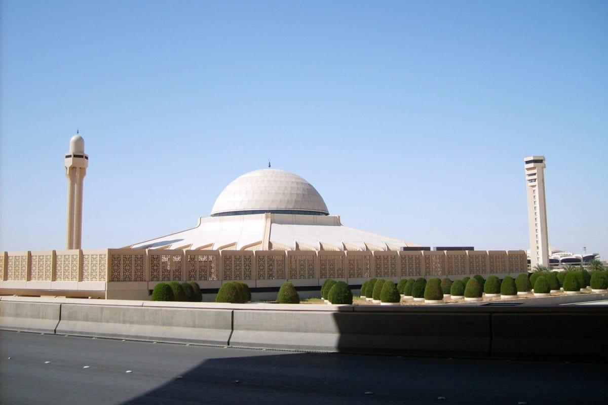 King Khalid Airport Mosque in Riyadh [Wikipedia]