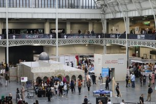 Some of the interactive installations seen at the Palestine Expo 2019 on 6 July 2019 in London, UK [Middle East Monitor]