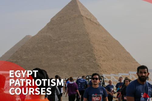Thumbnail - Egypt offers free patriotism courses