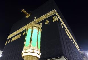 A view of the Kaaba as Muslims circumambulate at Masjid al-Haram in Mecca, Saudi Arabia on 13 August, 2019 [Halil Sağırkaya/Anadolu Agency]