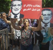 Tunisia: media mogul bailed after charges of money laundering and tax evasion