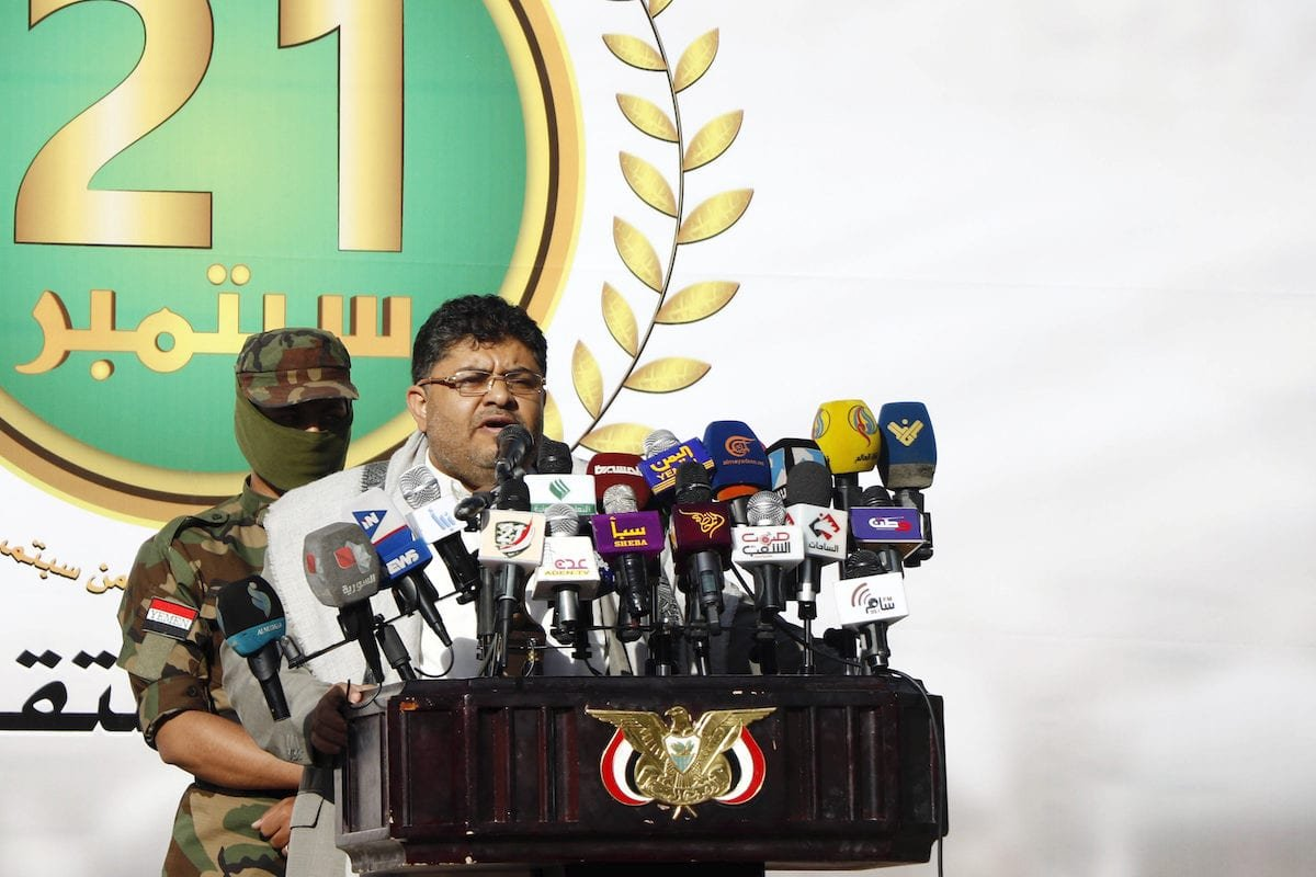 The head of the Houthis' revolutionary committee Mohammed Ali al-Houthi speaks during an event organized on the occasion of the fifth anniversary of Houthis' control of the Yemeni capital Sanaa, on 21 September 2019. [Mohammed Hamoud - Anadolu Agency]