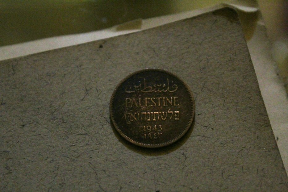 A coining dating back to 1943 with Palestine written in English, Arabic and Hebrew. Today, Rami Nablusi owns dozens, making them into jewellery