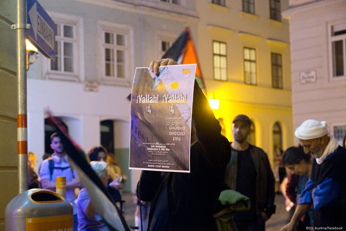 A protests following the cancellation of the premiere of the film ¡Yallah! ¡Yallah! in Vienna, Austria on 4 September 2019 [BDS Austria/Facebook]