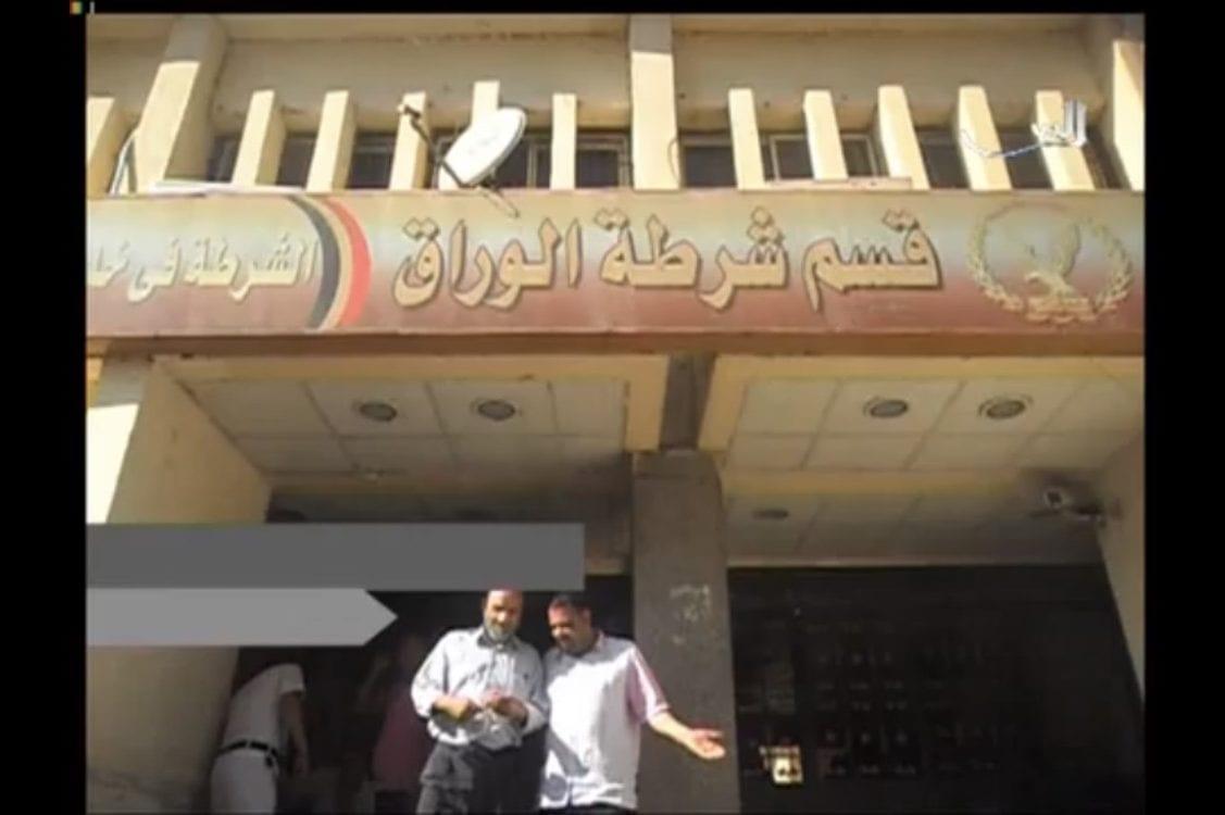 El Warraq police station in Giza [Youtube]