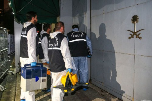 A file photo dated October 17, 2018 shows the second group of Turkish crime scene investigation team members arriving to inspect the Consul general of Saudi Arabia as part of an investigation on the disappearance of Prominent Saudi journalist Jamal Khashoggi in the Consulate General of Saudi Arabia in Istanbul, Turkey. [Muhammed Enes Yıldırım - Anadolu Agency]