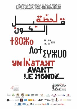 Rabat Biennale's main show features 63 artists and collectives. They are all female, and mostly from the Arab world