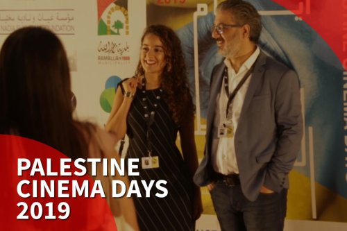 Thumbnail - Palestinians tell their stories at the 6th annual Cinema Days film festival