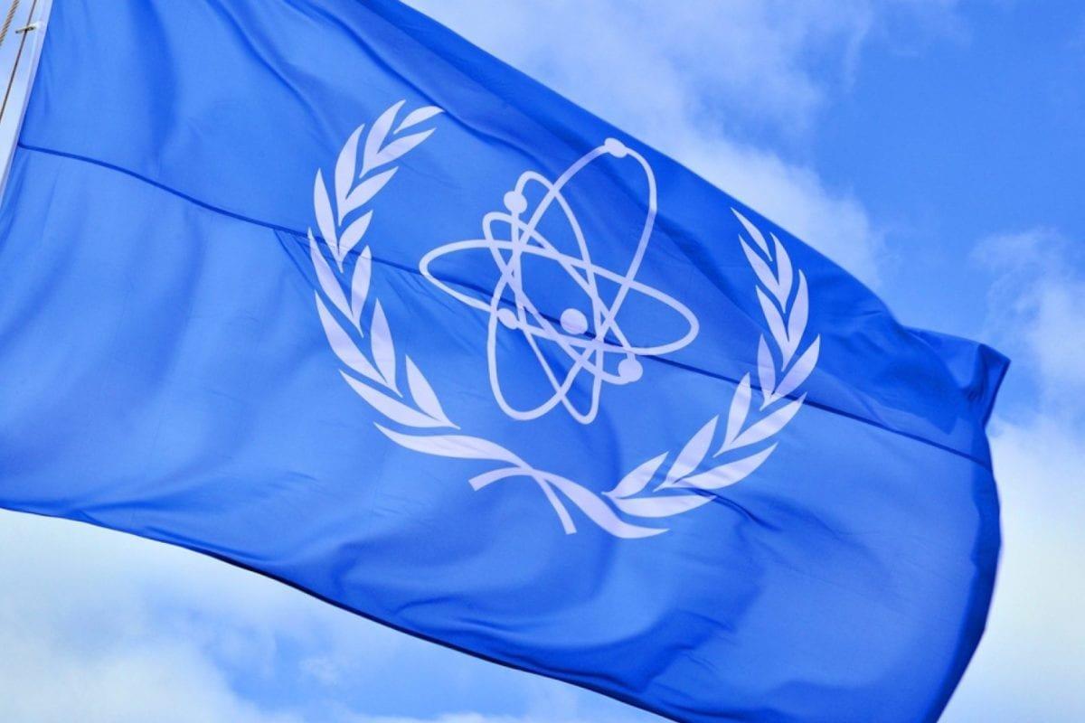IAEA Flag [iaea.org]