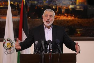 Ismail Haniyeh press conference in Gaza, on 10 November 2019 [Mohammed Asad-Middle East Monitor]