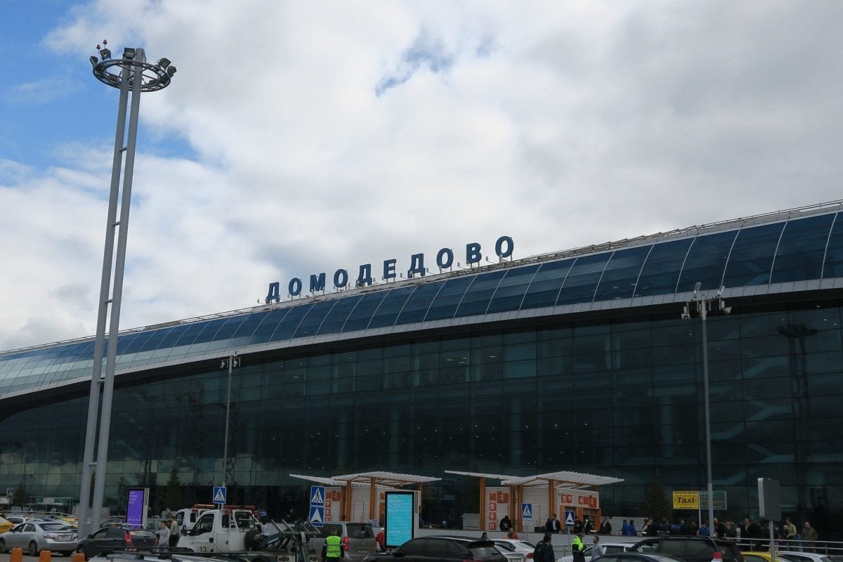 Domodedovo Moscow Airport [Wikipedia]
