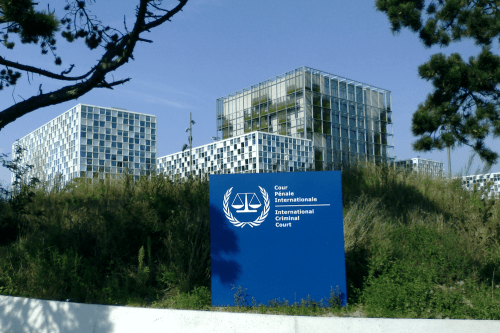 Building of the International Criminal Court [Wikipedia]