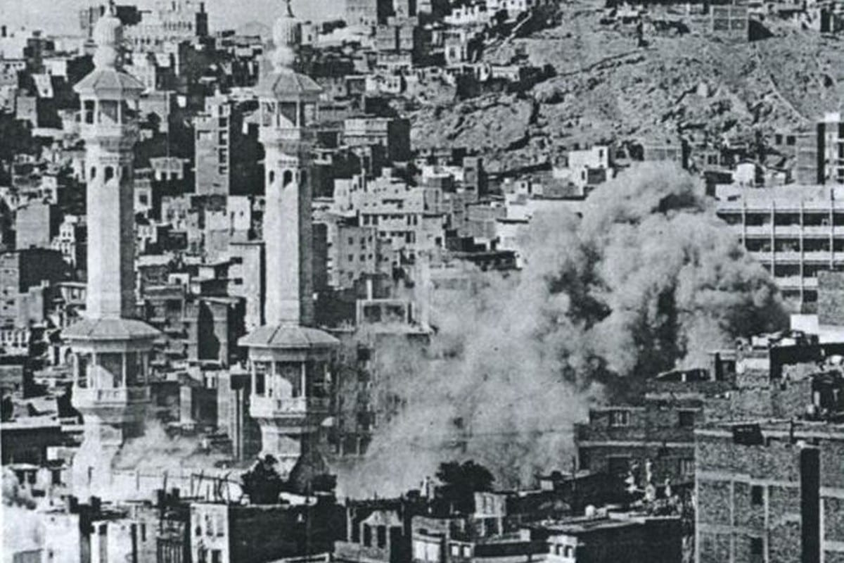 Smoke rising from the Grand Mosque during the assault of Makkah 1979